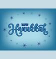 happy hanukkah for calendar invitation poster vector image vector image