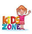 kids zone poster icon vector image vector image