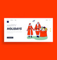 mr and mrs claus characters landing page template vector image