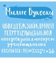 Cute typogrpahy cyrillic letters set vector image vector image