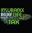 life insurance available with tax relief text vector image vector image