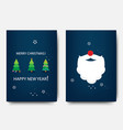 merry christmas template set with holiday xmas vector image vector image
