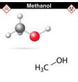 Methanol molecule structure vector image vector image