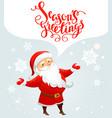 Santa claus with bubble