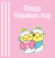 valentines day card with cute couple chicks hug vector image vector image