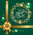 winter sale with presents vector image vector image
