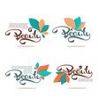 beauty and spa logo with simple floral elements vector image vector image