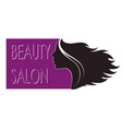 profile girls beauty salon vector image vector image