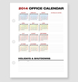 2014 Clean Corporate Office Calendar