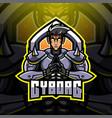 cyborg esport mascot logo design vector image