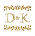 d and k vintage initials logo symbol the letters vector image vector image