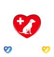 logo dog in heart dog logo abstract design vector image vector image