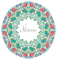 bright circular repeating pattern of colorful flow vector image