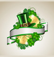 Patrick day card vector | Price: 1 Credit (USD $1)