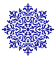 porcelain decorative floral vector image vector image