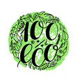 100 percent eco food menu icons hand written vector image vector image