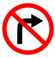 circular single white red and black no turn right vector image vector image