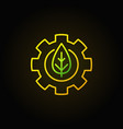 green leaf in gear concept icon vector image vector image