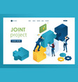 isometric business joint project a big team vector image