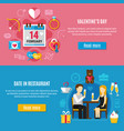 valentines day banner set vector image vector image