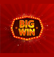 big win retro banner with glowing lamps vector image vector image