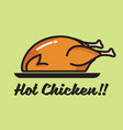 poultry vector image vector image