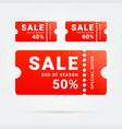 special offer sale label promo vector image