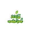 100 natural word font text typographic logo