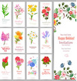 romantic collection invitation cards with graceful vector image vector image