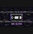 glitch video cassette abstract white horizontal vector image vector image