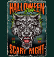 halloween night vintage colorful poster vector image vector image