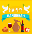 happy hanukkah food concept background flat style vector image vector image