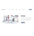 prosthetics clinic flat homepage template vector image vector image
