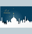 Ramadan kareem greeting card and banner islamic