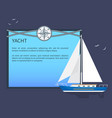 sail yacht colorful card vector image