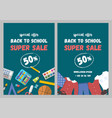 sale flyer set of school supplies and uniform flat vector image