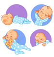 baby stickers set sleeping baby various poses vector image vector image