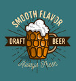 draft beer logo label design with a mug or a kru vector image vector image