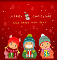 group of happy kids with christmas gifts vector image