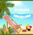 holidays beach lounge background vector image vector image
