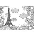 spring in paris vector image vector image