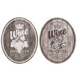 set oval wine labels on wooden background vector image