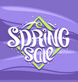 logo for spring sale vector image