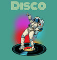 disco woman astronaut dancing vector image vector image