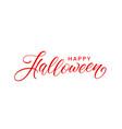 happy halloween text vector image vector image