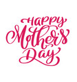happy mothers day text handwritten lettering on vector image