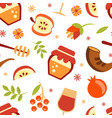 rosh hashanah seamless pattern with symbols the vector image