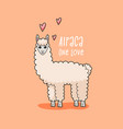 a llama a day keeps the doctor away vector image