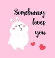 cute cartoon card with rabbit vector image