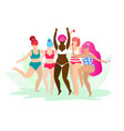group of happy different age and ethnicity women vector image
